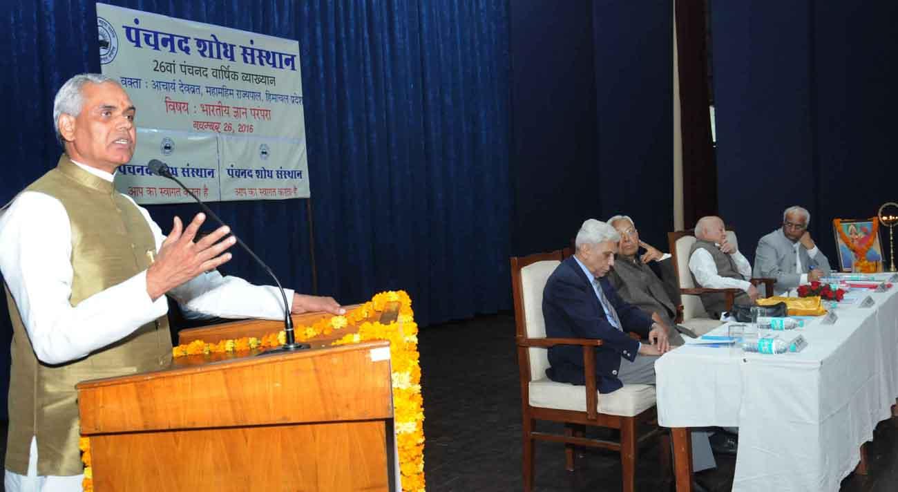 Acharya Dev Vrat (1)