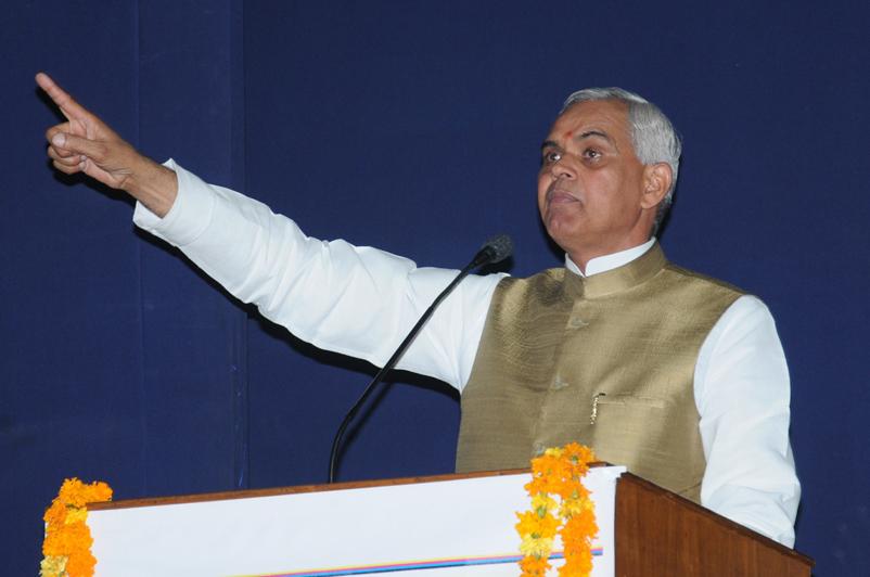 Acharya Dev Vrat (3)