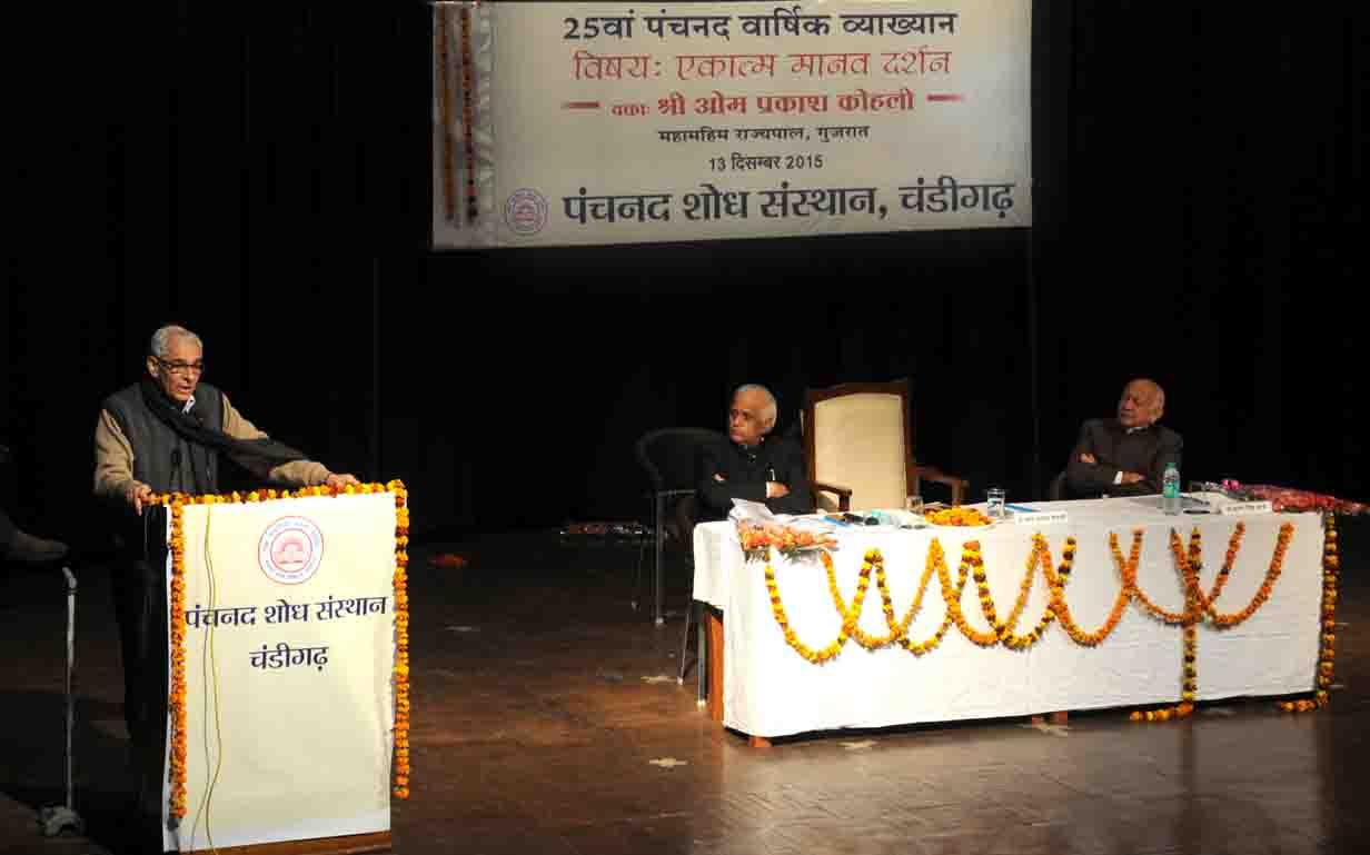 Prof.Kuthiala web