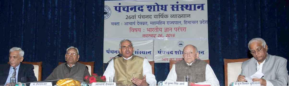 Acharya Dev Vrat (2)